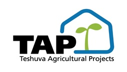 Teshuva Agricultural Projiects